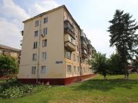 Кемерово, улица Калинина, дом 5. многоквартирный дом