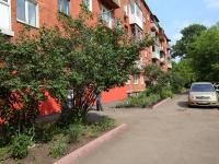 Кемерово, улица Калинина, дом 9. многоквартирный дом