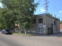 Кемерово, улица Кирова, дом 4. офисное здание