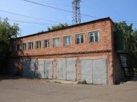 Кемерово, улица Кирова, дом 4А. офисное здание