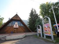 Кемерово, улица Кирова, дом 6. кафе / бар Теремок