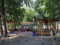 Кемерово, улица Кирова, дом 10 к.3. кафе / бар Старый парк