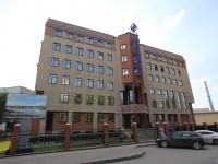 Кемерово, улица Кирова, дом 11. офисное здание