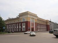 Кемерово, улица Кирова, дом 12. органы управления