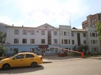 Кемерово, улица Кирова, дом 13. многоквартирный дом