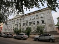 Кемерово, улица Кирова, дом 14. офисное здание На Кирова, бизнес-центр