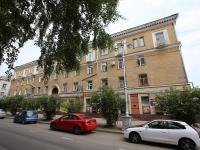 Кемерово, улица Кирова, дом 16. многоквартирный дом