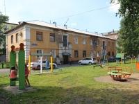 Кемерово, улица Кирова, дом 17. многоквартирный дом