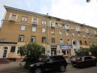 Кемерово, улица Кирова, дом 18. многоквартирный дом