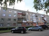 Кемерово, улица Кирова, дом 23. многоквартирный дом