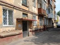 Кемерово, Кирова ул, дом 34