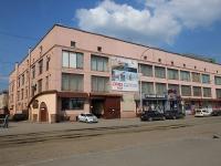 Кемерово, Кирова ул, дом 37