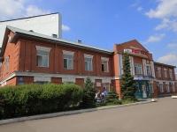 Кемерово, Кирова ул, дом 45