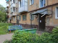 Кемерово, Кирова ул, дом 49