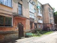 Кемерово, Кирова ул, дом 51