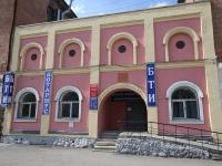 Кемерово, Кирова ул, дом 55