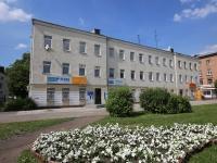 Кемерово, Кирова ул, дом 57