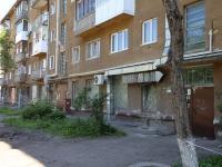 Кемерово, Красная ул, дом 3