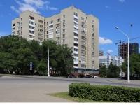 Кемерово, Красная ул, дом 4