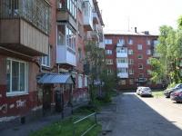 Кемерово, улица Красная, дом 5. жилой дом с магазином