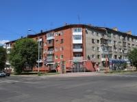 Кемерово, Красная ул, дом 5