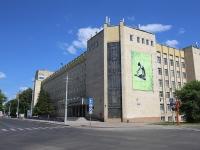 Кемерово, Красная ул, дом 6