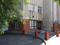 Кемерово, Красная ул, дом 7
