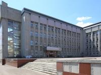 Кемерово, Красная ул, дом 9