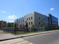 Кемерово, улица Красная, дом 11. правоохранительные органы