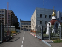 Кемерово, Красная ул, дом 11