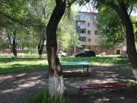 Кемерово, Красная ул, дом 13