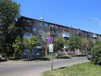 Кемерово, Красная ул, дом 15