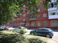 Кемерово, Красная ул, дом 19