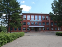 Кемерово, Красная ул, дом 20