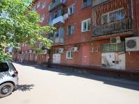 Кемерово, Красная ул, дом 21