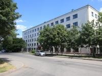 Кемерово, Красная ул, дом 22