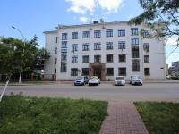 Кемерово, Красная ул, дом 24