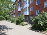 Кемерово, Красная ул, дом 25