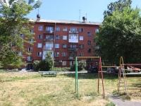 Кемерово, Красная ул, дом 27