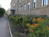 Кемерово, Мичурина ул, дом 13