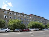 Кемерово, улица Мичурина, дом 13. офисное здание