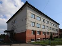 Кемерово, улица Мичурина, дом 13А. офисное здание