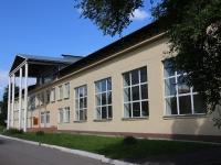 Кемерово, Мичурина ул, дом 19