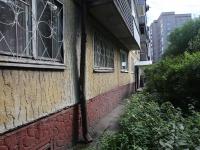 Кемерово, Мичурина ул, дом 23
