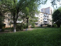Кемерово, улица Мичурина, дом 23. многоквартирный дом
