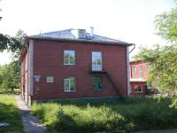 Кемерово, улица Мичурина, дом 27. детский сад №141, Теремок