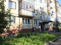 Кемерово, улица Мичурина, дом 29. многоквартирный дом