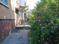 Кемерово, улица Мичурина, дом 31. многоквартирный дом