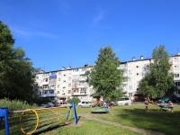 Кемерово, улица Мичурина, дом 33. многоквартирный дом
