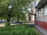Кемерово, Мичурина ул, дом 37
